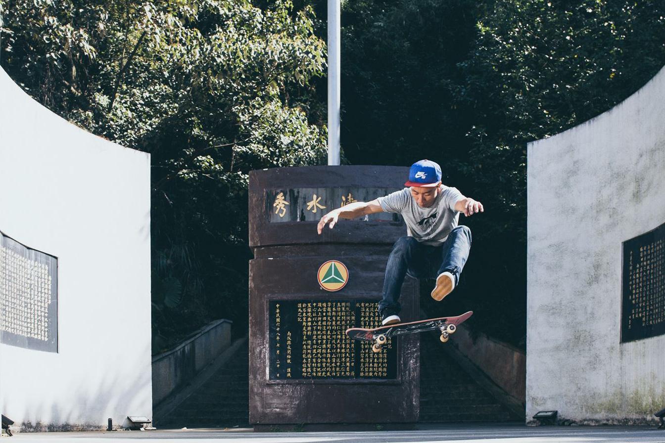 Nike SB Skates the Taiwanese Highlands