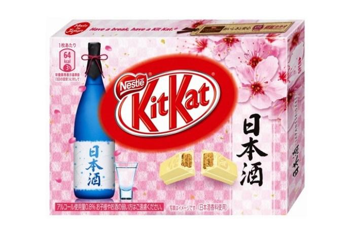 Nestlé Japan to Release Sake-Flavored Kit Kat