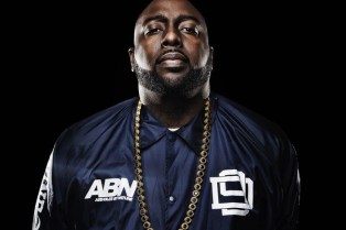 "Trae Tha Truth Enlists T.I., Rick Ross & Audio Push for ""All Good"""