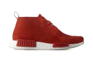 adidas Originals Unveils the NMD Chukka
