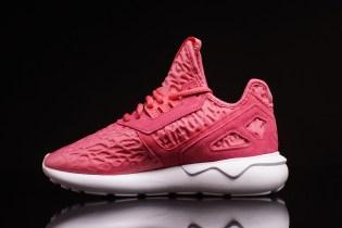 """The adidas Originals WMNS Tubular Runner """"Lush Pink"""" Gets a Weird Texture Treatment"""
