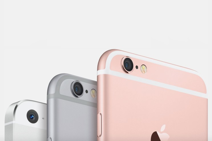 Apple Plans to Reveal a Smaller iPhone and Next Generation iPad on March 21