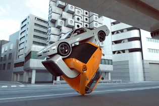 Chris Labrooy's Twisted Car Art Now Takes Inspiration From Tokyo