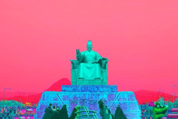 Explore Seoul in FLEV's New Experimental Art Film