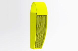 A Portable Speaker Inspired by the Way We Interact With Bananas