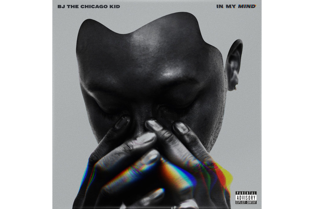 """Kendrick Lamar Joins BJ The Chicago Kid for """"The New Cupid"""""""