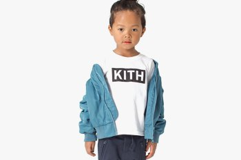 #hypebeastkids: KITH Introduces Its Children's Line, KIDSET