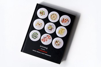 'Koreatown: A Cookbook' Details a Love-Hate Relationship With Korean Cuisine