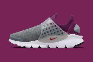NikeLab Tech Fleece Sock Darts Arrive In Purple/Grey and Monochrome Editions