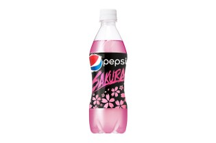 "Pepsi to Release a ""Sakura"" Flavor in Japan"