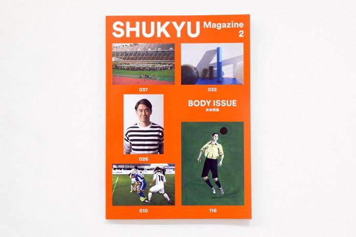 'SHUKYU Magazine' Issue 2: The Body Issue