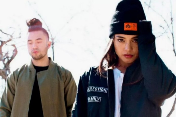 Soulection 2016 Spring/Summer Lookbook