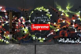 Supreme Paris Rumored to Be Opening in Spring