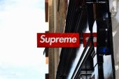 A Brief Overview of Every Official Supreme Store Around the World