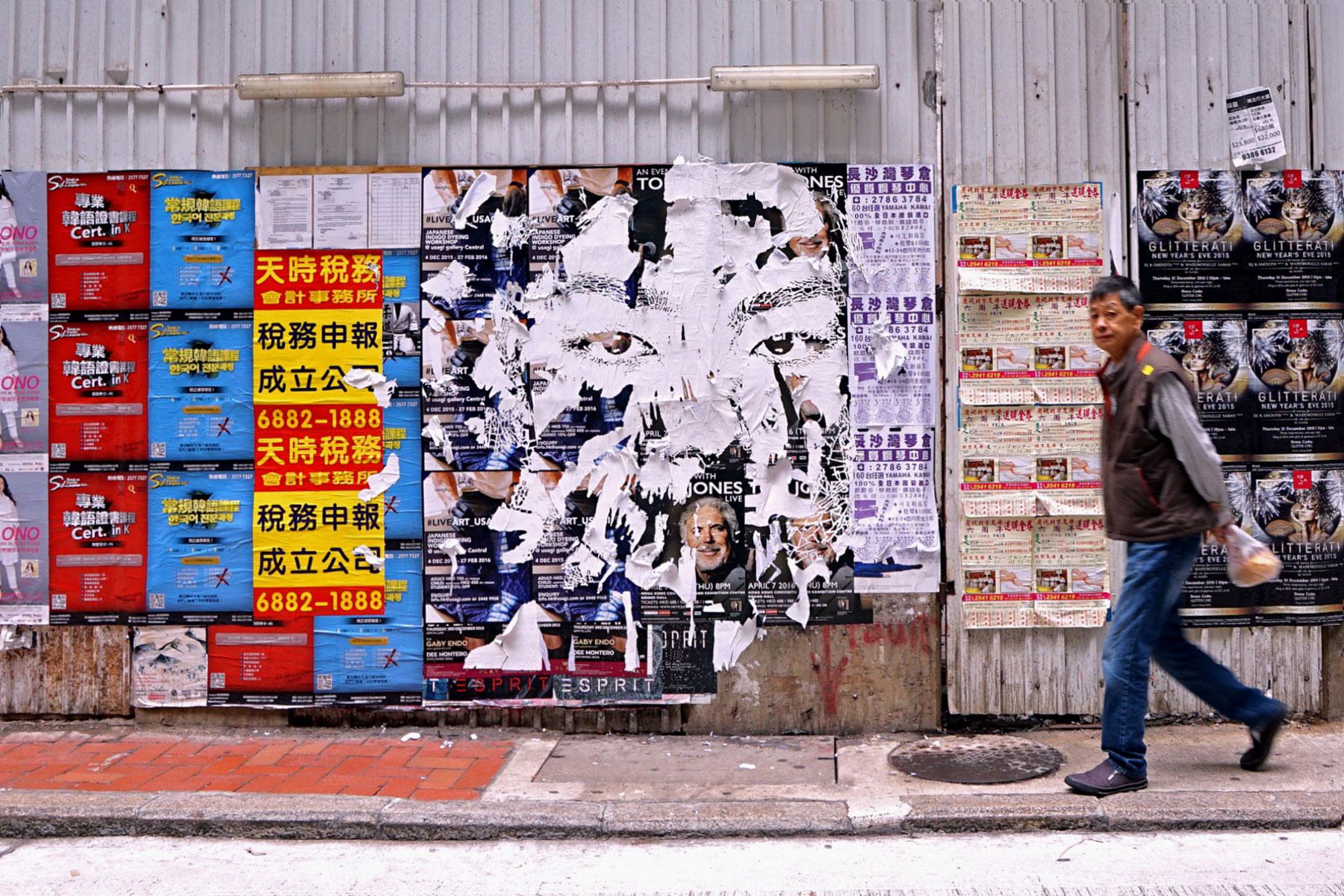 "Vhils' ""Debris"" Scrapes Away the Holistic Surfaces of Urban Societies"