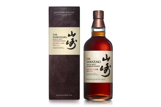 House of Suntory Introduces the Yamazaki Sherry Cask 2016
