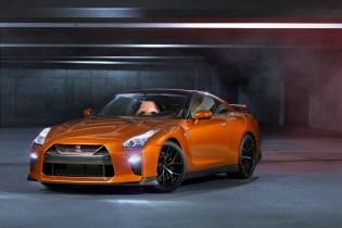 Nissan Unveils the 2017 GT-R