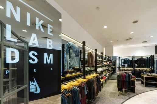 A Look Inside Beijing's NikeLab DSM PEK