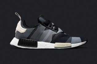"adidas Releases the NMD ""Geometric Camo"" Pack"