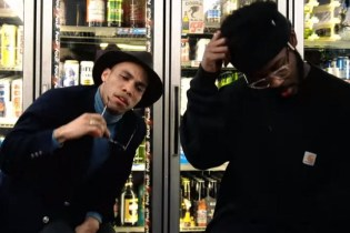 "Anderson .Paak & Knxwledge Party for the ""Link Up"" Music Video"