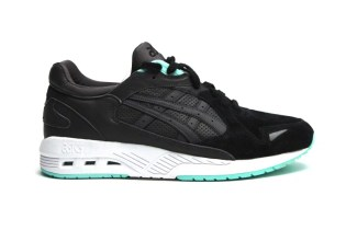 "ASICS GT-Cool Xpress ""Mint"""