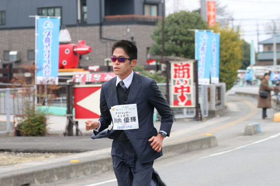 A Japanese Runner Unofficially Broke the Record for Fastest Half Marathon Run in a Suit