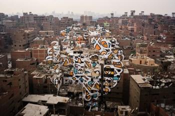 This Tunisian Street Artist Transformed a Cairo Neighborhood Into a Massive Work of Street Art