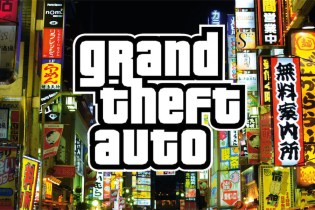 'Grand Theft Auto VI' Is in Production and Almost Took Place in Tokyo
