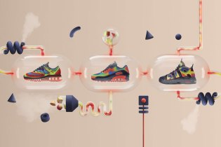 "#hypebeastkids Nike ""Heat Map"" Pack"