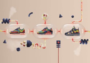 "#hypebeastkids Nike ""Heat Map"" Pack"