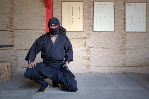 Japan's Aichi Prefecture Is Hiring Full-Time Ninjas
