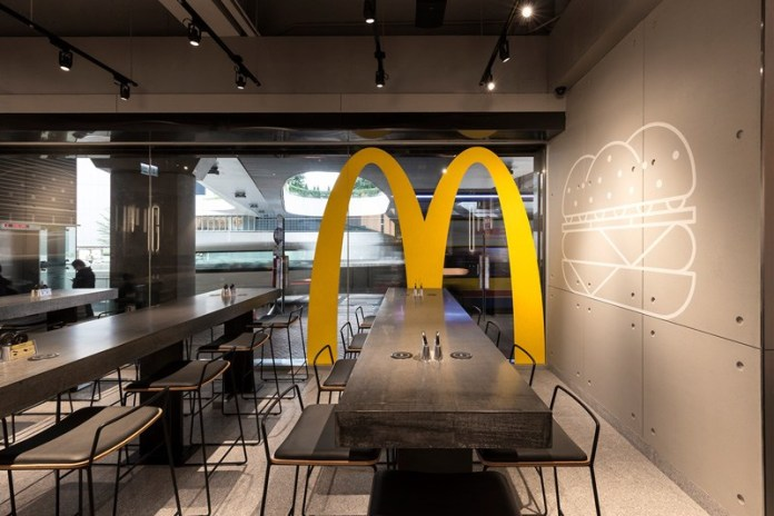 McDonald's to Pilot a Mobile Ordering System