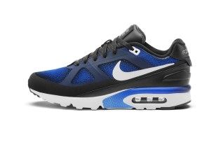An Official Look at Mark Parker's Nike Air Max Ultra M