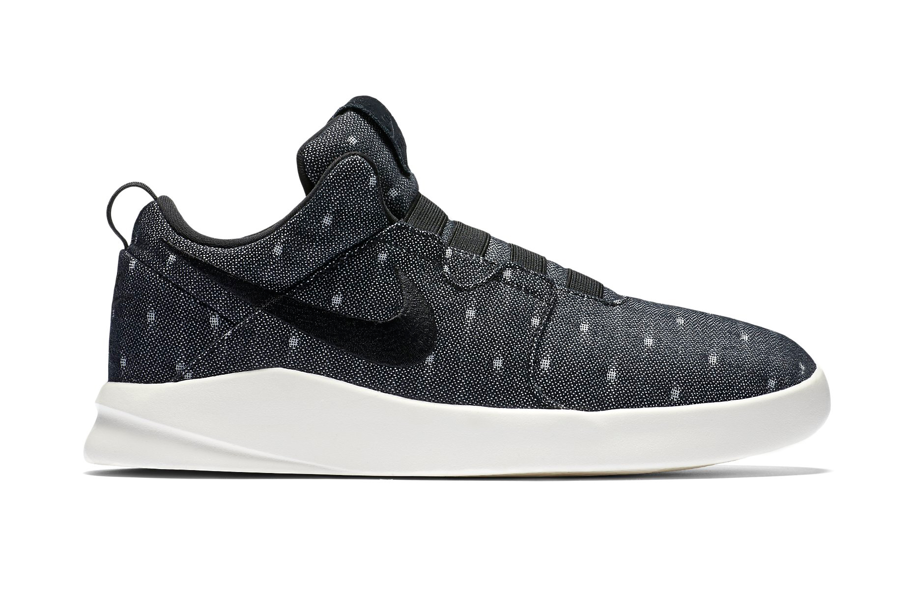 The Nike Air Shibusa Is an Exercise in Minimalism With a Touch of Basketball Heritage