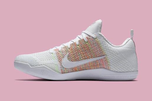 """Nike Kobe 11 """"4KB"""""""
