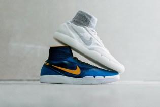 A Closer Look at the Nike SB Hyperfeel Koston 3