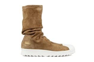 Rick Owens x adidas Star Ripple Boots
