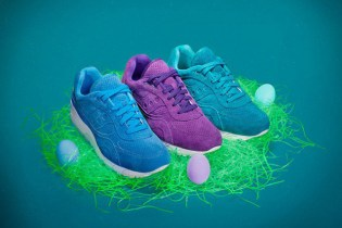 Saucony Celebrates Easter With a Tonal Shadow 6000 Pack
