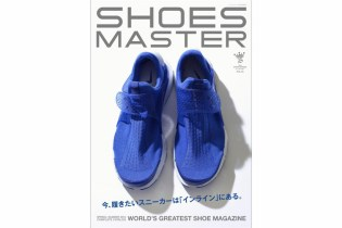 SHOE MASTER Vol. 25 Explores the Appeal of Mainline Sneakers