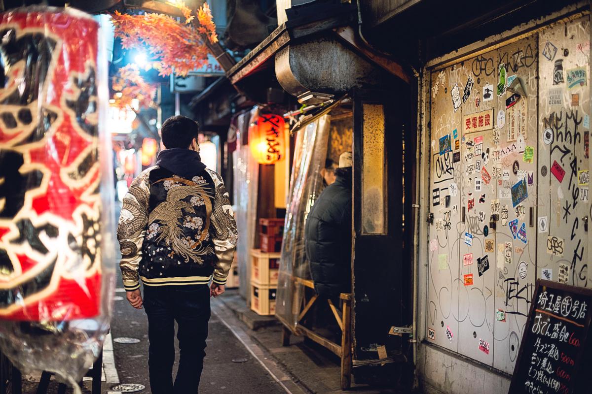 souvenir jacket cultural history