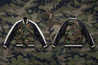 Valentino 2016 Spring/Summer Souvenir Jacket Collection