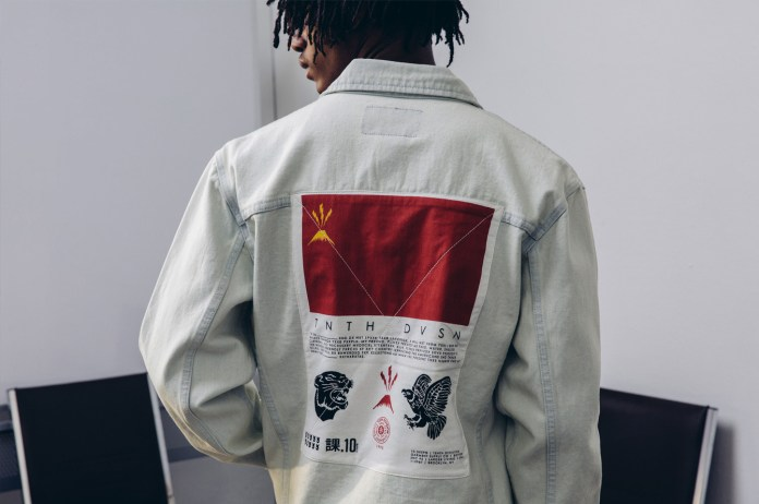 """10.Deep Welcomes the Second Delivery of Its """"Sound and Fury"""" Collection"""