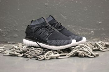 A Closer Look at the Primeknit Edition of the adidas Originals Tubular Nova