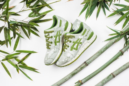 "A Closer Look at the ASICS ""Japanese Textile"" Pack"