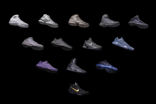 """KITH Teams up With Nike Basketball to Re-Release Kobe Bryant's """"Fade to Black"""" Collection"""
