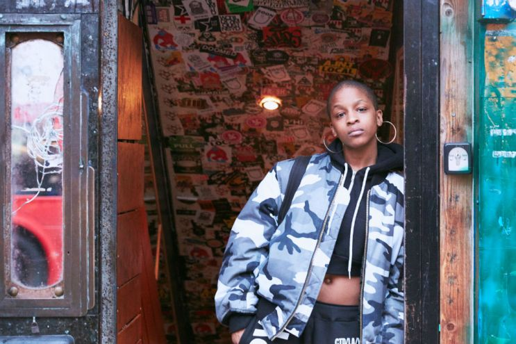 Enter the World of Beats 1 Host Julie Adenuga