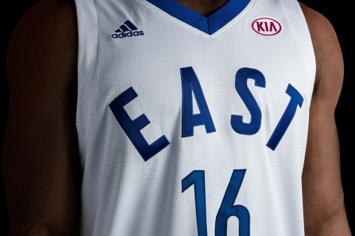 NBA Jerseys Will Feature Ads Beginning With the 2017-18 Season