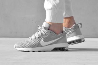 "Nike Air Max Turbulence LS ""Wolf Grey"" & ""Black"""