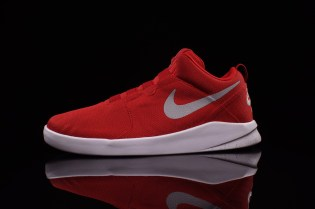 The Nike Air Shibusa Gets a Red-Hot Hue