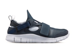 Nike's Free Huarache Carnivore SP Model Returns in Obsidian